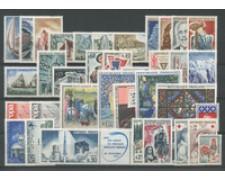 1965 - LOTTO/22600 - FRANCIA ANNATA COMPLETA  37 v.  NUOVI