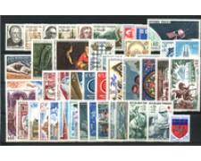1966 - LOTTO/22601 - FRANCIA - ANNATA COMPLETA 43 FRANCOBOLLI NUOVI