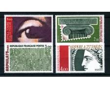 1975 - LOTTO/22630 - FRANCIA - ARPHILA 75 -NUOVI