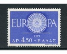 1960 - LOTTO/22674 - GRECIA - EUROPA 1v. - NUOVO