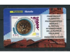 2008 - LOTTO/22701 - REPUBBLICA - FESTIVAL FILATELIA - TESSERA FILATELICA
