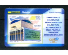 2008 - LOTTO/22704 - REPUBBLICA - FESTIVAL FILATELIA - TESSERA FILATELICA