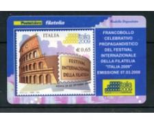 2008 - LOTTO/22705 - REPUBBLICA - FESTIVAL FILATELIA - TESSERA FILATELICA