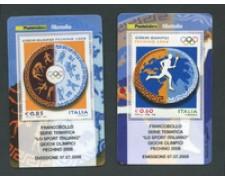 2008 - LOTTO/22706 - REPUBBLICA - GIOCHI DI PECHINO - 2 TESSERE FILATELICHE