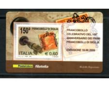 2009 - LOTTO/22725 - REPUBBLICA - FRANCOBOLLI DI SICILIA - TESSERA FILATELICA