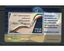 2009 - LOTTO/22726 - REPUBBLICA - ITALIA BULGARIA - TESSERA FILATELICA