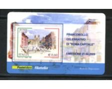 2009 - LOTTO/22737 - REPUBBLICA - ROMA CAPITALE - TESSERA FILATELICA