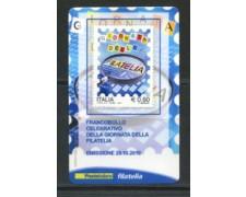 2010 - LOTTO/22754 - REPUBBLICA - GIORNATA FILATELIA - TESSERA FILATELICA
