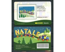 2010 - LOTTO/22758 -  REPUBBLICA - NATALE - TESSERA FILATELICA