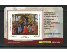 2010 - LOTTO/22759 - REPUBBLICA -  NATALE - TESSERA FILATELICA