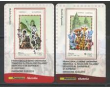2010 - LOTTO/22760 - REPUBBLICA - FOLCLORE - 2 TESSERE FILATELICHE