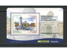 2010 - LOTTO/22763 - REPUBBLICA - ROMA CAPITALE - TESSERA FILATELICA