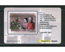 2011 - LOTTO/22766 - REPUBBLICA - UNITA' D'ITALIA - TESSERA FILATELICA