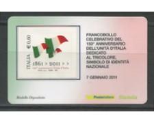 2011 - LOTTO/22767 - REPUBBLICA - UNITA' D'ITALIA - TESSERA FILATELICA