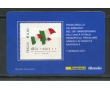 2011 - LOTTO/22768 - REPUBBLICA - UNITA' D'ITALIA - TESSERA FILATELICA