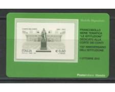 2012 - LOTTO/22795 - REPUBBLICA - CORTE DEI CONTI - TESSERA FILATELICA