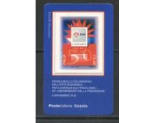 2012 - LOTTO/22809 - REPUBBLICA - ENEL - TESSRA FILATELICA