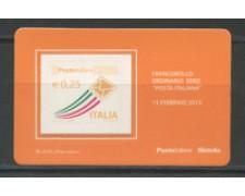 2013 - LOTTO/22829 - REPUBBLICA - 0,25 ORDIANARIO - TESSERA FILATELICA