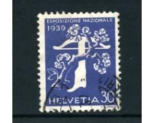 1939 -LOTTO/22839 - 30cent. EXPO ZURIGO ITALIANO - USATO