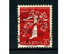 1939 -LOTTO/22841 - 20 cent. EXPO ZURIGO ITALIANO - USATO