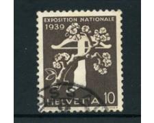 1939 -LOTTO/22843 - 10 cent. EXPO ZURIGO FRANCESE - USATO