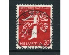 1939 -LOTTO/22844 - 20 cent. EXPO ZURIGO FRANCESE - USATO