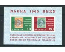 1965 - LOTTO/22849 - SVIZZERA - NABRA - FOGLIETTO NUOVO