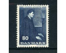 1966 - LOTTO/22856 - DANIMARCA - G.A.JENSEN - NUOVO