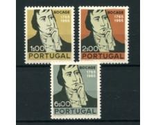 1966 - LOTTO/22941 - PORTOGALLO - M.BARBOSA 3v. - NUOVI