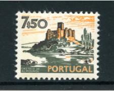1974/75 - LOTTO/22944 - PORTOGALLO - 7,5 e. CASTELLO ALMOUROL - FOSFORO - NUOVO