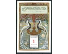 1915 - LOTTO/22950 - SCENA ILLUSTRATA PILADE POLLAZZI - CARTOLINA NUOVA