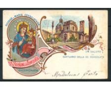 TORINO - LOTTO/22957- SANTUARIO DELLA SS.CONSOLATA