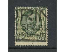1926 - LOTTO/23011 - REGNO - 25 CENT. FLOREALE VARIETA' - USATO