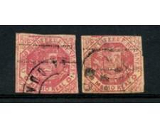 1873/75 - LOTTO/23023 - VENEZUELA - 1/2 REAL ROSA SOPRASTAMPATO - USATO