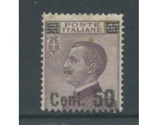 1923 - LOTTO/23041 - REGNO - 50 su 55  VIOLETTO - LING.