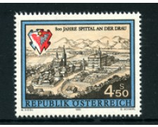 1991 - LOTTO/23360 - AUSTRIA - CITTA' DI SPITTAL AN DER DRAU - NUOVO