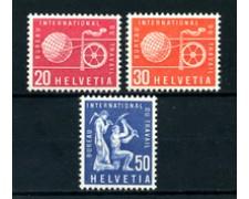 1960 - LOTTO/23106 - SVIZZERA - SERVIZIO UFFICIO DEL LAVORO 3v. - NUOVI