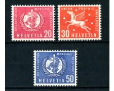1960 - LOTTO/23108 - SVIZZERA - SERVIZIO UNIONE POSTALE  3v. - NUOVI