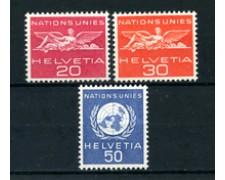 1959 - LOTTO/23109 - SVIZZERA - SERVIZIO - NAZIONI UNITE  3v. - NUOVI