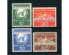 1962 - LOTTO/23110 - SVIZZERA - SERVIZIO - MUSEO FILATELICO 4v. - NUOVI