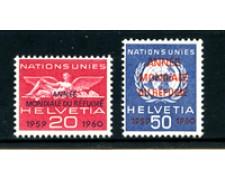 1960 - LOTTO/23111 - SVIZZERA - SERVIZIO ANNO RIFUGIATO  2v. - NUOVI