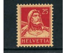 1916 - LOTTO/23117 - SVIZZERA - 25 CENT. GUGLIELMO TELL - NUOVO
