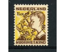 1932 - LOTTO/23165 - OLANDA - 1,5+1,5 PRO INFANZIA - LING.