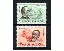 1974 - LOTTO/23166 - BELGIO - CENTENARIO U.P.U. 2V. - NUOVI