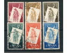 1956 - LOTTO/23185 - PRO INFANZIA UNGHERESE 6v. - USATI