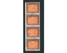 1991 - LOTTO/23187A - REPUBBLICA - 1500 Lire SEGNATASSE - STRISCIA  USATI