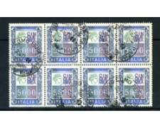 1978 - LOTTO/23189 - REPUBBLICA - 5000 Lire ALTO VALORE BLOCCO DI 8 USATI