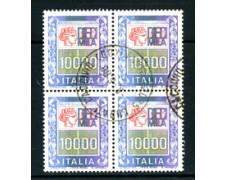 1983 - LOTTO/23190 - REPUBBLICA - 10.000 Lire ALTO VALORE QUARTINA USATI