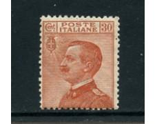 1922 - LOTTO/23191 - REGNO - 30 cent. BRUNO ARANCIO - NUOVO