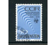 1979 - LOTTO/23202 - LIECHTENSTEIN - 50° ANNIVERSARIO CCIR - USATO